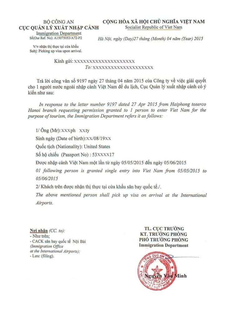 Standard business visa approval letter for entry via airport